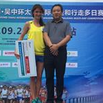 Qionglong - 3nd stage: Award ceremony Women Yellow Jersey to Olyanovska
