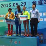 Jingting - 4th stage: Award overall individual Women