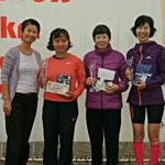 Podium of 50km Women