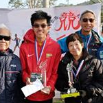 Men 50km: Award ceremony