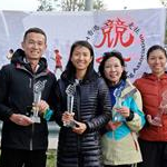 Men & Women 20km: Award ceremony