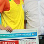 Qionglong - 3nd stage: Award ceremony Men Yellow Jersey to Wang (photo by Jetzhao - CHN)