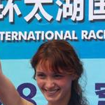 Qionglong - 3nd stage: Lyudmila Olianovska on the podium for award ceremony of yellow jersey