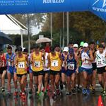 10km men: the start