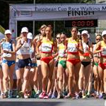 Women - 10 km Junior - The start (by Philipp Pohle - GER)
